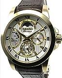 セイコー プルミエ 腕時計 逆輸入 SRX014P1 キネティック ダイレクトドライブ [並行輸入品]