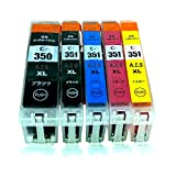 BCI-351XL(BK/C/M/Y)+BCI-350XLBK 全色大容量 5色セット [Canon]新互換インクカートリッジLED・残量表示付き (最新型ICチップ付き)  【A.I.S製品】