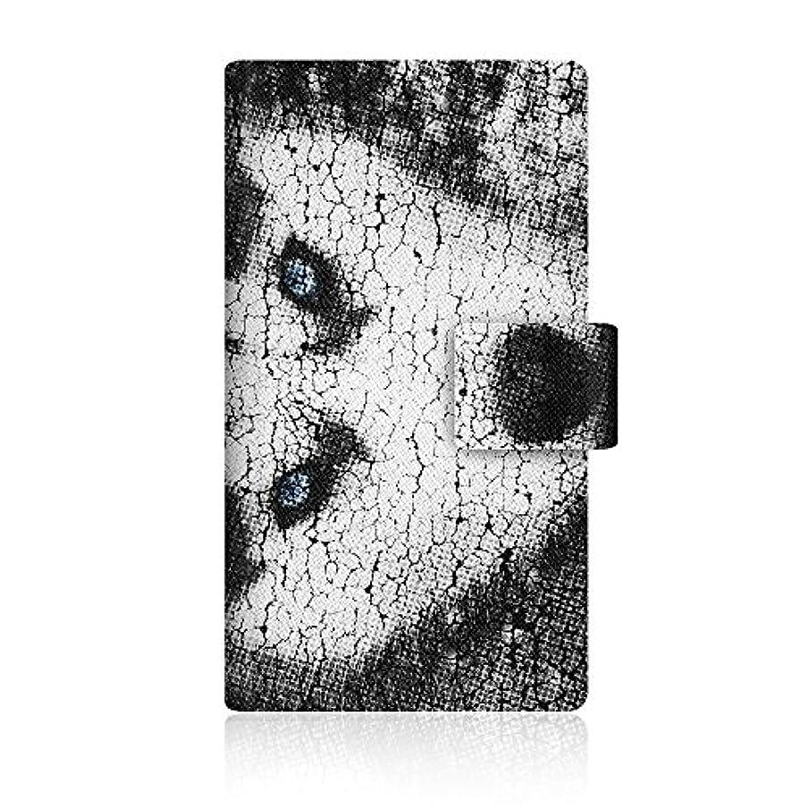 観察ショートクマノミCaseMarket Xperia Z3 Compact (SO-02G) 手帳型 オリジナルデザイン スリム ケース [ スノー ウルフ & ブラック シベリアンハスキー ]