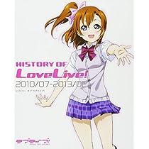 ラブライブ! HISTORY OF LoveLive!