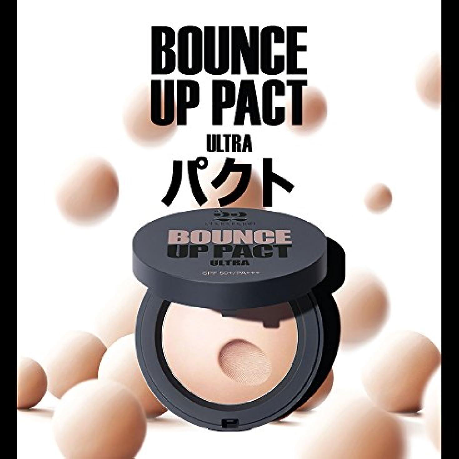拾うバブルボアチョソンア22 バウンスアップ パクト チョソンア chosungah22 Bounce Up Pact Ultra ★ 韓国 コスメ 韓国コスメ メイク アップ 2号サンドベージュ,パウダータイプ 2号サンドベージュ,パウダータイプ