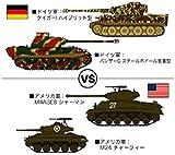 ハセガワ 1/72 ドイツ陸軍 タイガーI & パンサーG VS M4A4E8シャーマン & M24チャーフィー ライン川突破作戦 プラモデル 30035