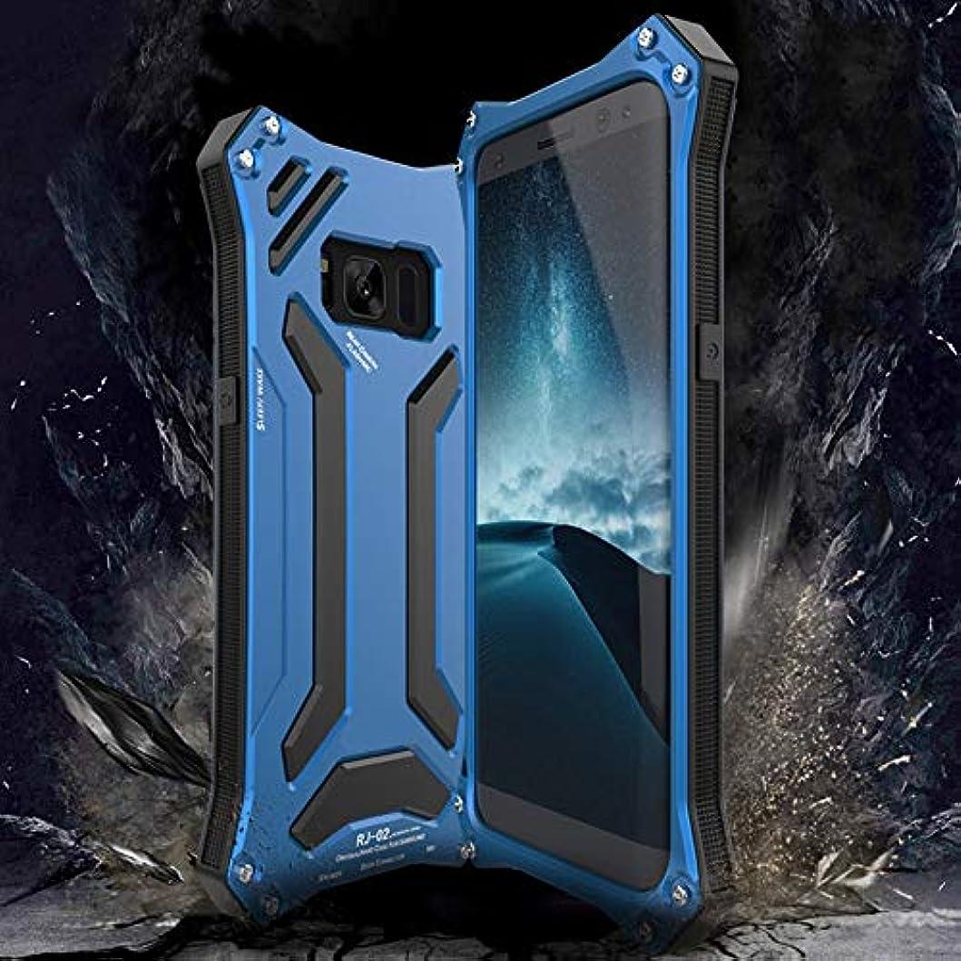 不毛のボックス二度Tonglilili 電話ケース、落下防止携帯電話ケースメタルハードシェル携帯電話フレームシェル電話ケースサムスンS8、S8プラス、S9、S9プラス、注8 (Color : 青, Edition : S8 Plus)