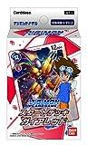 DIGIMON CARD GAME (デジモンカードゲーム) スタートデッキ ガイアレッド