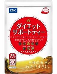 DHC ダイエットサポートティー (30ティーバッグ入)