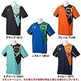 UMBRO(アンブロ) UFS S/S プラクティスシャツ UFS7360 フットサル 半袖Tシャツ (Jブルー(JBLU), O)