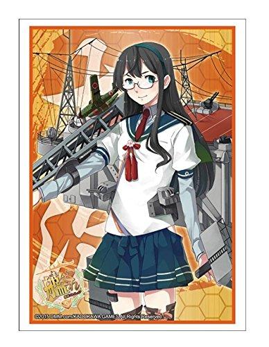 ブシロードスリーブコレクションHG (ハイグレード) Vol.738 艦隊これくしょん -艦これ- 『大淀』