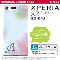 SO04J スマホケース Xperia XZ Premium ケース エクスペリア XZ プレミアム イニシャル ぼかし模様 青 nk-so04j-1594ini I