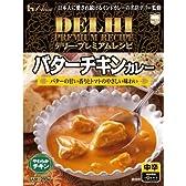ハウス デリー・プレミアムレシピ バターチキンカレー 210g×3個
