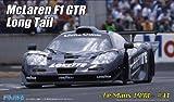 フジミ模型 1/24 リアルスポーツカーシリーズNo.57 マクラーレンF1 GTR ロングテール ル・マン 1998#41