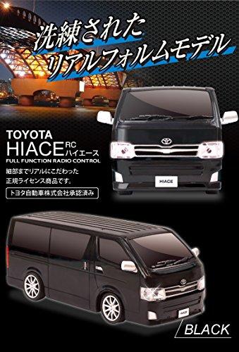 【アウトレット品】 トヨタ ハイエース ラジコンカー