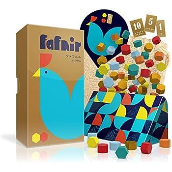 ファフニル