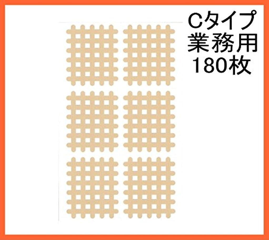 メダルテロリスト文明化する【業務用】エクセルスパイラルテープ タイプC 6枚×30シート 180枚