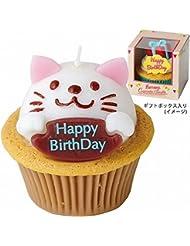 カメヤマキャンドル( kameyama candle ) バースデーカップケーキキャンドル 「キャット」
