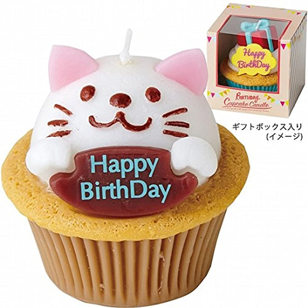 更新起訴するレルムカメヤマキャンドル( kameyama candle ) バースデーカップケーキキャンドル 「キャット」