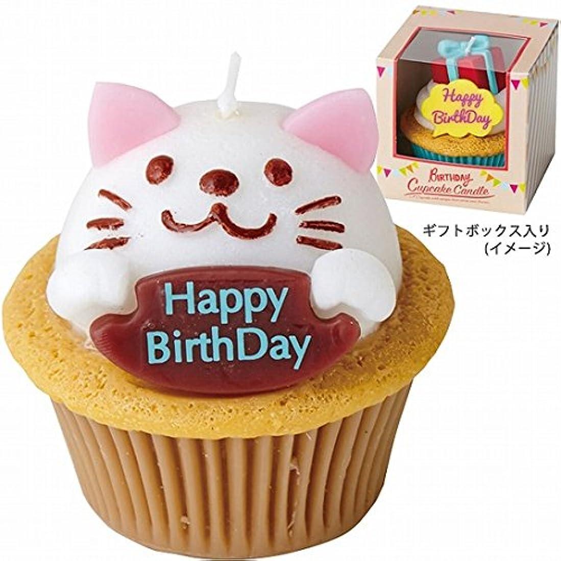 運動するプライバシー食物カメヤマキャンドル( kameyama candle ) バースデーカップケーキキャンドル 「キャット」