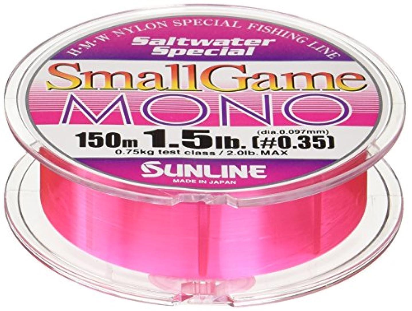 コンデンサー岩他のバンドでサンライン(SUNLINE) ナイロンライン SaltWater Special スモールゲーム MONO 150m 0.35号 1.5lb ベニーピンク