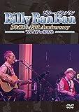 "Billy BanBan 3年越しの45th Anniversary ~""兄""と""弟...[DVD]"