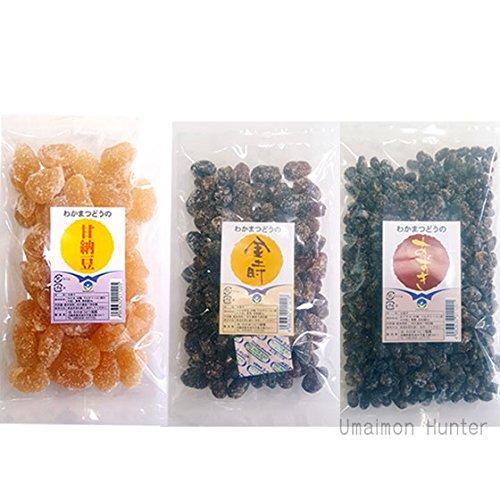 甘露納豆3種セット (白花豆、金時豆、小豆) 各200g×2箱 わかまつどう製菓 沖縄土産 お茶請けやおやつに