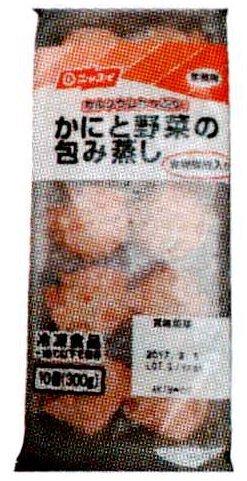 カルシウムたっぷり! かにと野菜の包み蒸し(食物繊維入り) 300g 【冷凍】/ニッスイ(3袋)