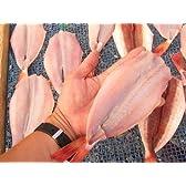高級魚ホウボウの干物1枚