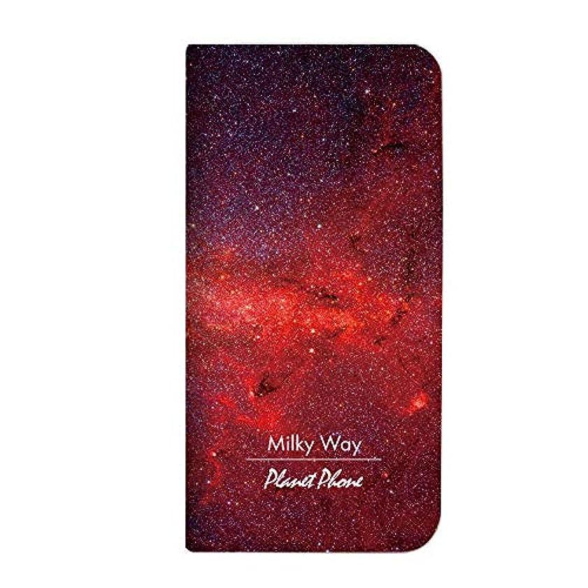 サーキットに行く高速道路リテラシーmitas Galaxy S9 Plus SCV39 ケース 手帳型 ベルトなし 宇宙 2 天の川 (379) NB-0174-AM/SCV39
