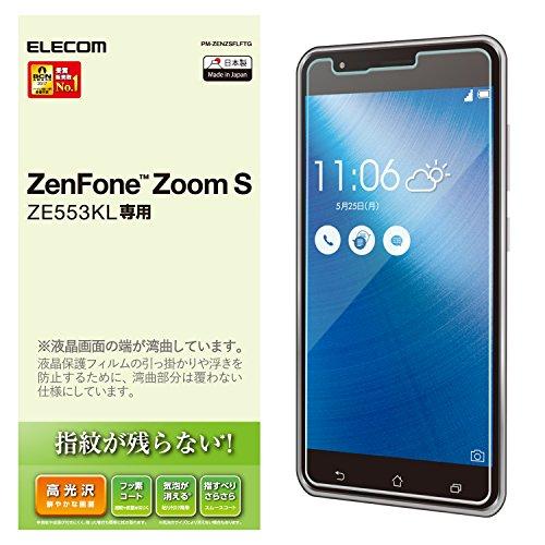 ZenFone Zoom S 液晶保護フィルム 光沢 PM-ZENZSFLFTG 1個