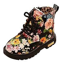 [Kindoyo] 赤ちゃん 女の子 男の子 秋冬 ブーツ キッズ 雪靴 ベビー コットンブーツショートブーツ 防寒 シューズ 花 ゴム 防水 子供靴