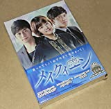 メイクイーン/MAY QUEEN DVD-BOX1-4 19枚組み(完全版)韓国ドラマ 日本語吹替(2013) 出演 ハン ジヘ、キム ジェウォン、ジェヒ、 キム ユ