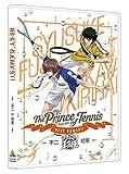 テニスの王子様 BEST GAMES!! 不二 vs 切原[DVD]