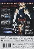 恋のゆくえ ファビュラス・ベーカー・ボーイズ [DVD] 画像