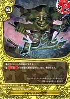 バディファイト グレムリンの嘲笑(レア)/百雷の王(BF-H-EB03)/シングルカード