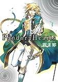 PandoraHearts7巻 (デジタル版Gファンタジーコミックス)