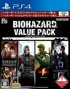 バイオハザード バリューパック - PS4
