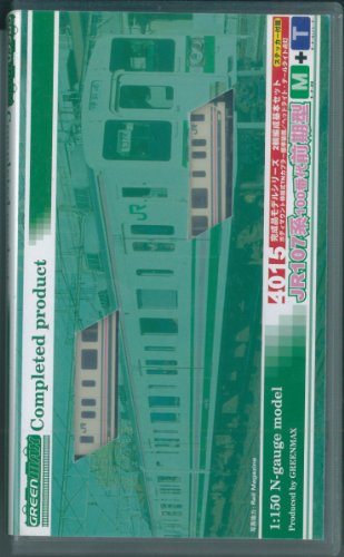 Nゲージ 4015 JR107系100番代 前期型 基本 (塗装済完成品)
