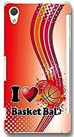 【rocket】スマホケース XPERIA Z5 SO-01H/SOV32/501SO専用 I love Basket ball  バスケット柄  レッド .