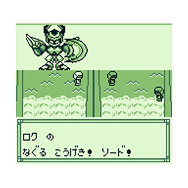 メダロット クラシックス カブトVer. - 3DSの紹介画像4