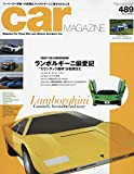 car MAGAZINE (カーマガジン) 2019年3月号 Vol.489