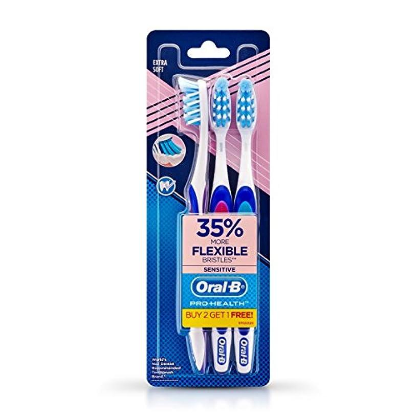 エジプト話苦痛Oral B Pro Health Sensitive CrissCross Toothbrush