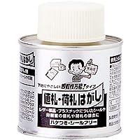 ワイエステック:シールフリー刷毛缶 100ml 3792020101