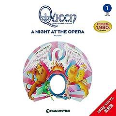 クイーンLPレコードコレクション 180g重量盤 創刊号オペラ座の夜/A Night At The Opera/Queen ボヘミアンラプソディ収録 公式マガジン付 (クイーン・LPレコード・コレクション)