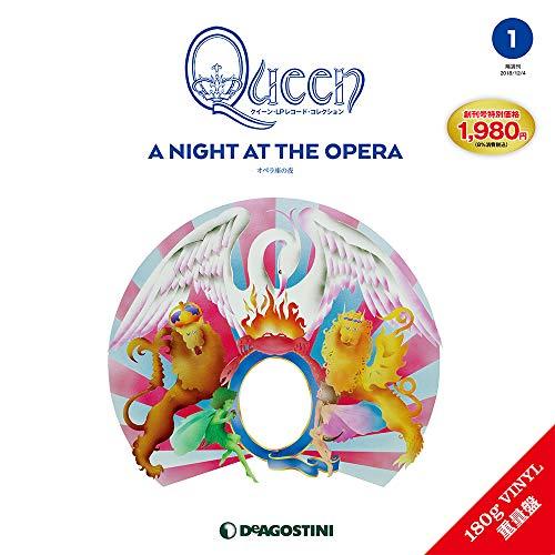 クイーンLPレコードコレクション 180g重量盤 創刊号オペラ座の夜/A Night At The Opera/Queen ボヘミアンラ...