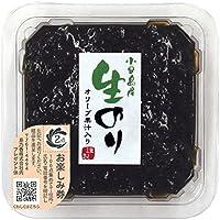 【小豆島の佃煮 小豆島でとれた生のり使用。便利な食べきりサイズ】生のり小町 8個