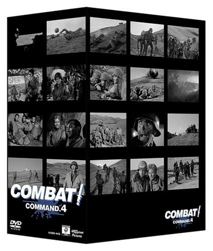 COMBAT! DVD-BOX COMMAND4