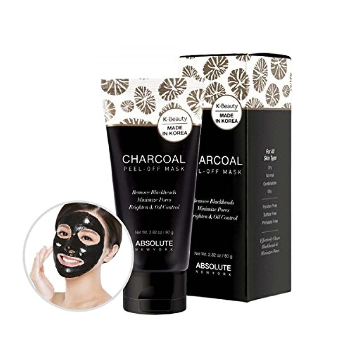 割れ目加速度ストローABSOLUTE Charcoal Peel-Off Mask (並行輸入品)