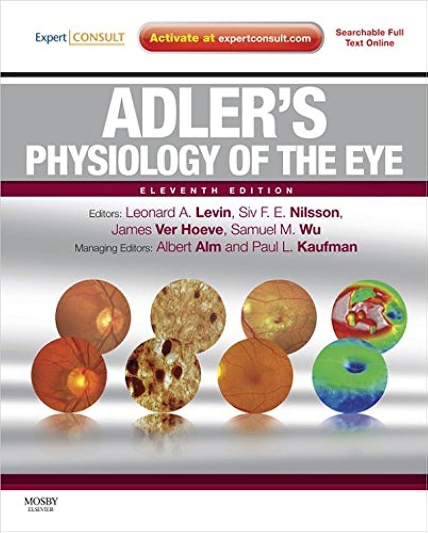 中世の租界強風Adler's Physiology of the Eye E-Book: Expert Consult - Online and Print (English Edition)