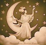 【Amazon.co.jp限定】『Moonlight Magic』(通常盤)(CD only)(特典映像「花澤香菜スペシャルインタビュー」視聴コード付)(シリアルナンバー入りイベント応募券付)