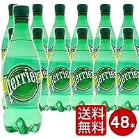 ペリエ perrier プレーン 500ml ペットボトル 48本  [24本×2個発送]