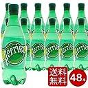 ペリエ perrier プレーン 500ml ペットボトル 48本 24本×2個発送