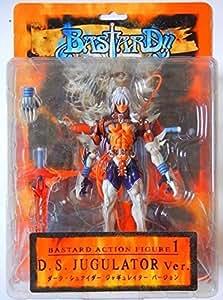 BASTARD~暗黒の破壊神~ ARTFX ダーク・シュナイダー ジャギュレイターVer. PVC製アクションフィギュア